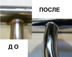 Картинки по запросу полировка стали