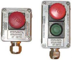 ПВК-15хл1, ПВК-25хл1, ПВК-35хл1 пост взрывозащищенный кнопочный