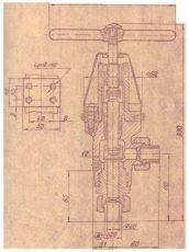 Вентиль Т-122