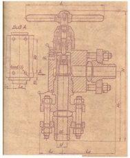 Вентиль Т-134