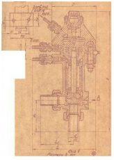 Клапан отсечной Т-210