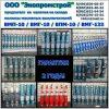 Полюс выключателей серии ВМП-10