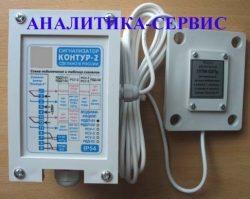 Сигнализатор движения и подпора РДДП-01