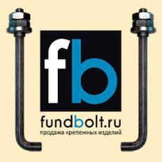 М16х150 1.1 Фундаментный анкерный болт ГОСТ 24379.1-80 Вст3пс - доставка бесплатно!