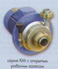 Насос пищевой КМ 50-32-200