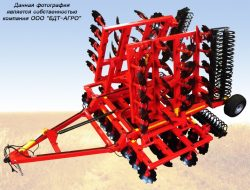 Борона дисковая БДМ 9х4 ПСКС четырехрядная прицепная складная дискатор усовершенствованный