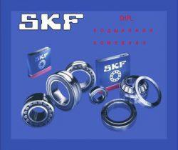 Подшипники SKF NSK FAG INA 22220E