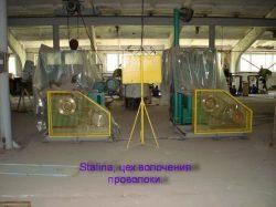 Производство сварочной проволоки ПАНЧ-11