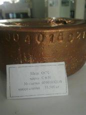 Медь ОСЧ марки С6N (OFC-6) 99.9996