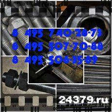 Болт фундаментный анкерный гост 24379.1-80