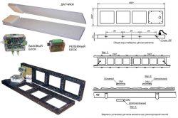 Металлодетектор на конвейер цена схема тнвд фольксваген транспортер